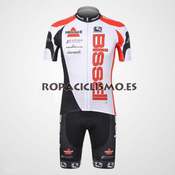 Maillot Bissell 2013 Mangas Cortas
